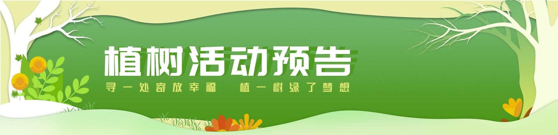 广东省农村环境教育教员培训班在河源市龙川县佗城镇开班